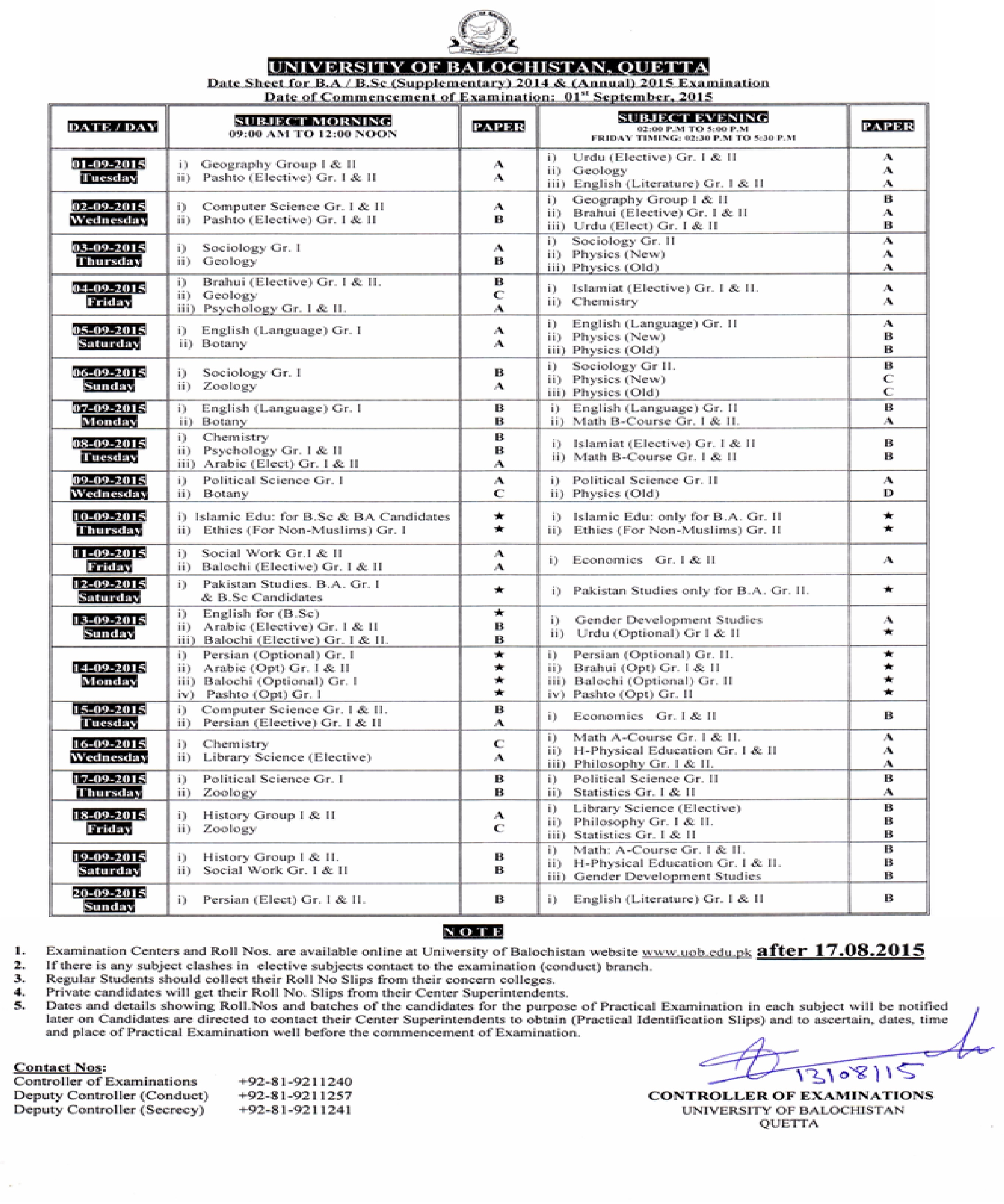 Date sheet BA BSC Balochistan 2015 Annual & Supply 2014